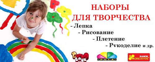 Дитячий інтернет магазин Світланка a9f5144961c44