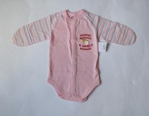 Бодік Татошка для новонародженого 083ab438e116c